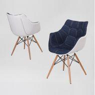 Krzesło DAW/DAR King Bath jeans