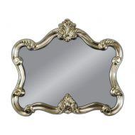 Lustro wiszące 92x109cm D2 Venice srebrne